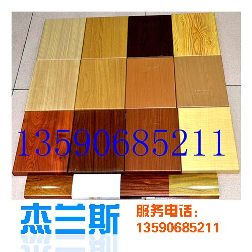 木纹铝单板能够替代木材?